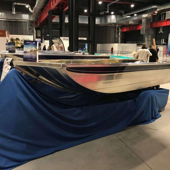 łódź płaskodenna wędkarska